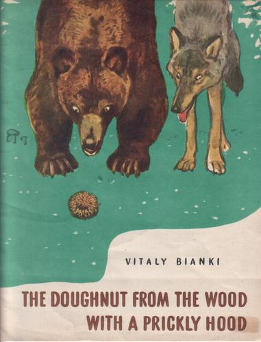 The Doughnut from the Wood with a Prickly Hood