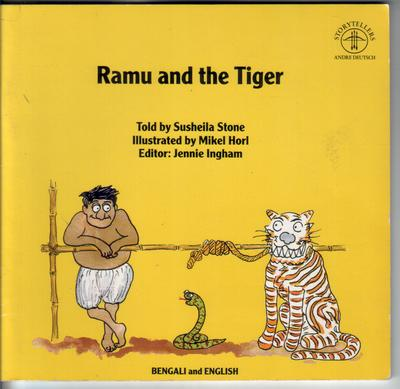 Ramu and the Tiger